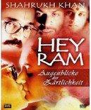 Hey Ram